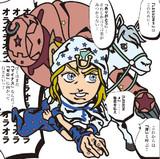 【JOJO】ジョニィ・ジョースター&タスクact.4&スローダンサー【Ver.2】