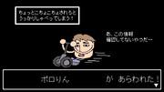 【セラクエNO_157】ポロりん