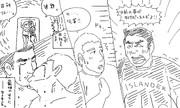 4章純愛漫画 思い出と化した先輩