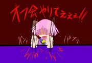 【擬カビ】オフ会やりてええええええ!!!