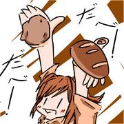 ポテト〜!パン〜!