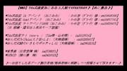 【MMD】Tda式改変ねこみみ3人娘でEVERYBODY♪【ぬこ集会♪】