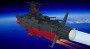 宇宙戦艦ヤマト2199風味
