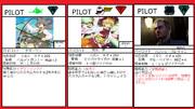 東方 パイロットカード(ナズ&星&オレオ)
