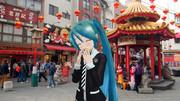 【ミクさんと】 南京町で食べ歩き 【神戸】