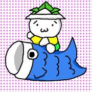 マウス絵「こいのぼり(´・ω・`)」