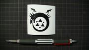 ホムンクルスの紋章「ステッカー」
