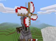 かまぼこ風車