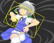 黄金長方形の軌跡