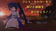 直球表題ロボットアニメ「サイシュウワ」