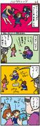 【オタ育児】ハドウケニング