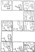 不規則03