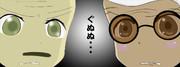 【ガンハザード】ぐぬぬ...な二人