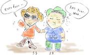 【We♥hide】子供時代の松本兄弟を想像してみた【1998年作】