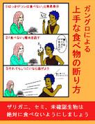 青峰と桃井で例のポスター