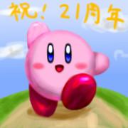 カービィ21周年おめでとう!