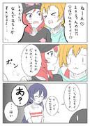うみライブ! 16