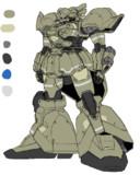 ゲルググ装甲改修型