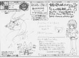 """日本SF大会""""超""""体験版 時刊新聞通巻13号"""