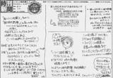 """日本SF大会""""超""""体験版 時刊新聞通巻16号"""