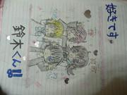 好きです、鈴木くん! 池山田先生の待ち画描いてみた