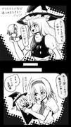 アリスのプレゼント。