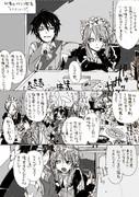 マギ学園(バイト編・3)