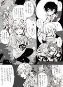 マギ学園(バイト編・4)