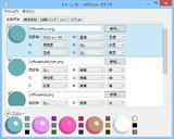 【MMD/MME】HAToon2 とジェネレータ【ツール配布】
