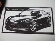 [切り絵] MAZDA RX-8 マツダスピードVer
