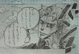 DEATH 13戦の、花京院さん。