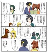 アイマス漫画71