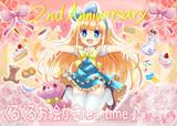 ☆Happy 2nd Anniversary☆