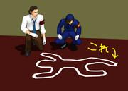 【MMD-OMF3】死体の跡