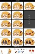 【ゆっくりAA】ゆっくりツン3