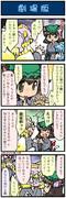 がんばれ小傘さん 884
