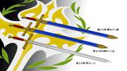 【MMD-OMF3】騎士の剣(アクセサリ配布)【MMDギアス】