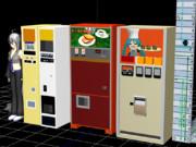 ハンバーガーの自販機(途中)