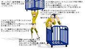 【OMF3】ボールカゴ