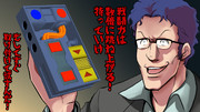 【MMD-OMF3】れいの回路