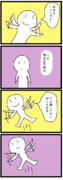 四コマ「月曜日」