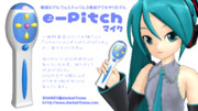 【MMD-OMF3】e-Pitchマイク【データ配布】