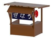 【3Dモデル】屋台【配布あり】