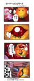 ローテーションシリーズ -マインドツー-