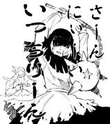 マジカル★モーニングちゃんスター