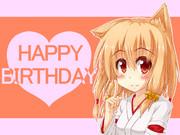 てぃん子ちゃんのお誕生日