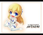 【武装神姫】アルトレーネ