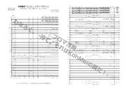 【ブロマガ用】交響組曲『ニコニコ スターフライト』スコアP1-2