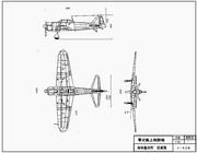 零式艦上戦闘機 設計図風 (素材用)