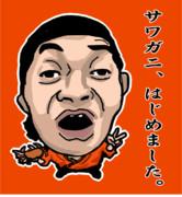 【落書き】ウナちゃんマン